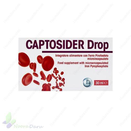 کپتوسیدر