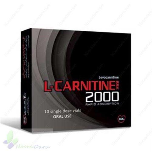 ال کارنیتین بی اس کی 2000