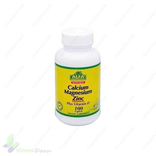 کلسیم منیزیم زینک و ویتامین دی آلفا ویتامینز
